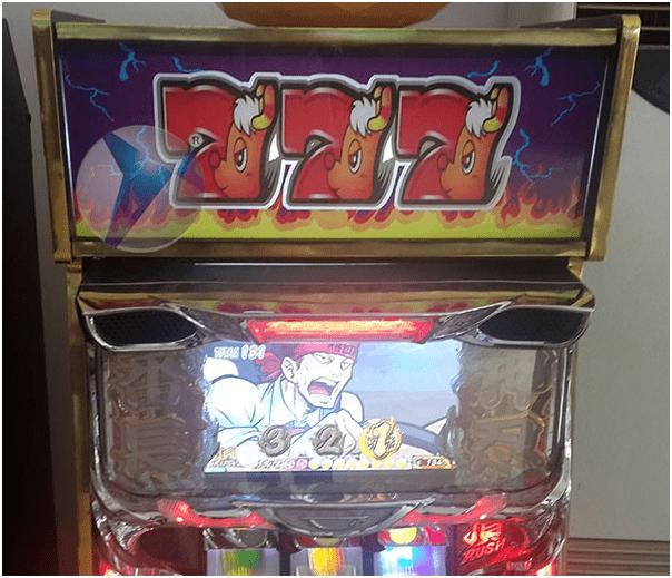 Casinos online 888 juegos gratis